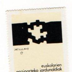 Documentos antiguos: SELLO VIÑETA EUSKAL HERRIA EUSKADI PAIS VASCO FOURNIER VITORIA ALAVA 1980. Lote 148228290