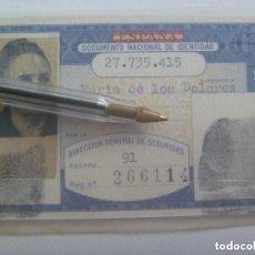 Documentos antiguos: DOCUMENTO NACIONAL DE IDENTIDAD ( DNI ) DE SEÑORA NACIDA EN HUELVA EN 1895. SEVILLA, 1970.. Lote 148239830