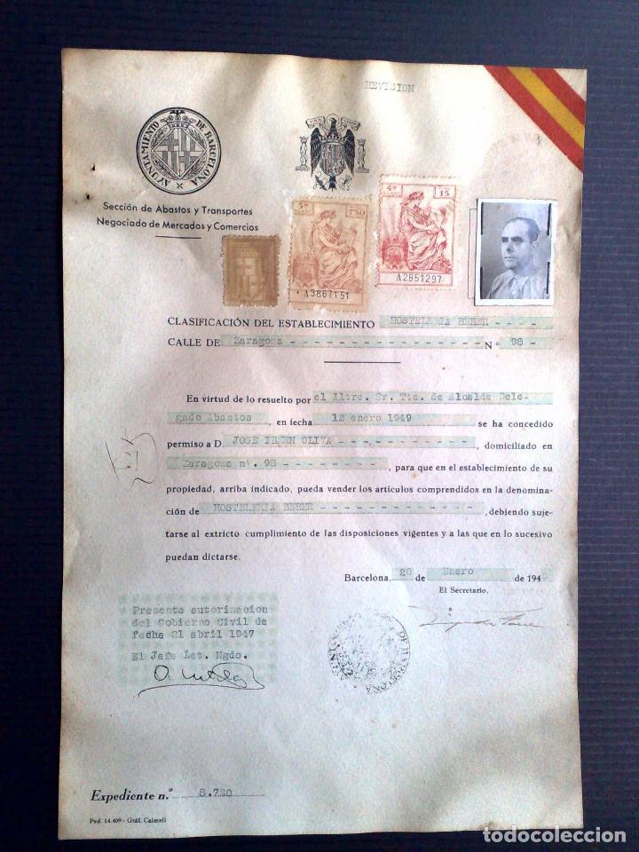 Documentos antiguos: LICENCIA APERTURA ESTABLECIMIENTO DE HOSTELERIA ( EXPEDIDO1949) AYUNTAMIENTO DE BARCELONA (DESCRIPCI - Foto 2 - 81185816