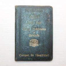Documentos antiguos: REPÚBLICA, CARNET DE IDENTIDAD COLEGIO OFICIAL DE GESTORES ADMINISTRATIVOS DE CATALUÑA, 1938. Lote 148435954