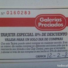 Documentos antiguos: GALERIAS PRECIADOS : TARJETA ESPECIAL 10 % DESCUENTO . 1987. Lote 277300348
