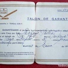 Documentos antiguos: TALON DE GARANTIA ESTILOGRAFICAS DELGADO MADRID 1958. Lote 148905866