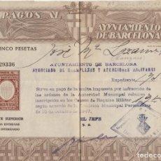 Documentos antiguos: MULTA AYUNTAMIENTO DE BARCELONA AÑO 1949. Lote 149014562