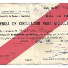 Documentos antiguos: A150- ANTIGUA LICENCIA DE CIRCULACION PARA BICICLETAS - DEL 2 - 3 - 1946 . Lote 149563602