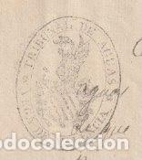 Documentos antiguos: RECIBO DE 120 PESETAS DE LA ACEQUIA DEL MESTALLA AL TRIBUNAL DE LAS AGUAS DE VALENCIA 1902 -D-18 - Foto 2 - 149914894