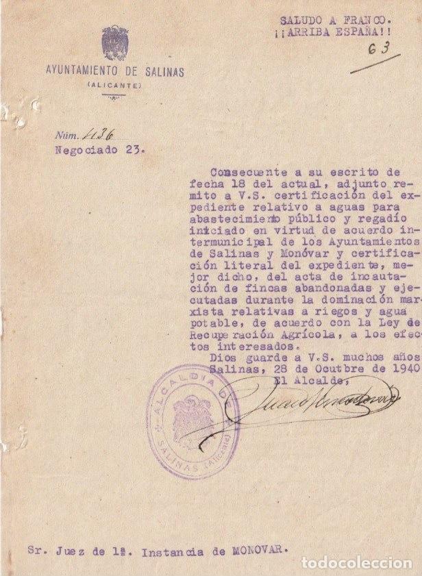 AYTO. SALINAS Y MONOBAR ALICANTE 1940 RECUPERACION DE TIERRAS INCAUTADAS DOMINACION MARXISTA -D-18 (Coleccionismo - Documentos - Otros documentos)