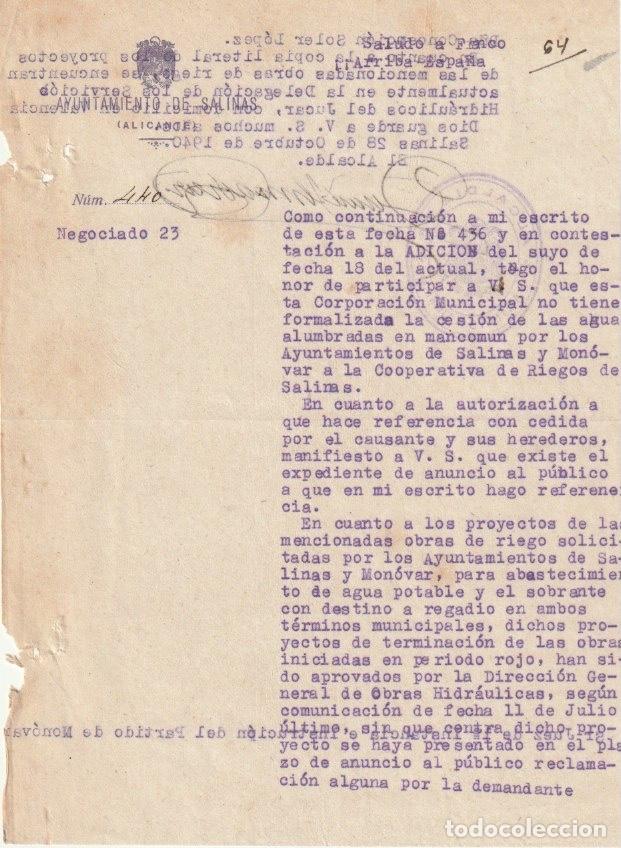 Documentos antiguos: AYTO. SALINAS Y MONOBAR ALICANTE 1940 RECUPERACION DE TIERRAS INCAUTADAS DOMINACION MARXISTA -D-18 - Foto 2 - 149959198