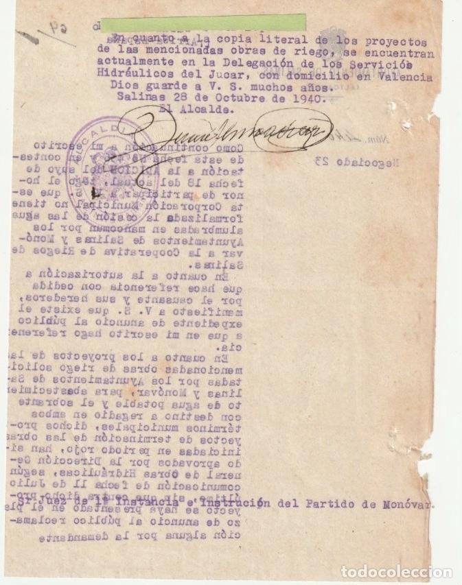 Documentos antiguos: AYTO. SALINAS Y MONOBAR ALICANTE 1940 RECUPERACION DE TIERRAS INCAUTADAS DOMINACION MARXISTA -D-18 - Foto 3 - 149959198