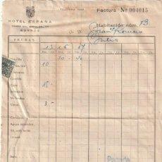 Documentos antiguos: FACTURA HOTEL ESPAÑA PASEO DEL ESPOLON,44 BURGOS - -D-18. Lote 149973270