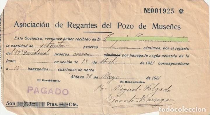 RECIBO ASOCIACION DE REGANTES DEL POZO DE MUSEÑES ALDAYA VALENCIA 1935 - -D-18 (Coleccionismo - Documentos - Otros documentos)