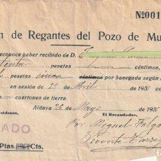 Documentos antiguos: RECIBO ASOCIACION DE REGANTES DEL POZO DE MUSEÑES ALDAYA VALENCIA 1935 - -D-18. Lote 149981846