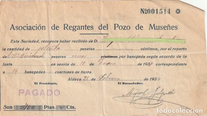 RECIBO ASOCIACION DE REGANTES DEL POZO DE MUSEÑES ALDAYA VALENCIA 1934 - -D-18 (Coleccionismo - Documentos - Otros documentos)