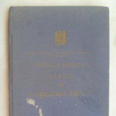 Documentos antiguos: MINISTERIO EDUCACION NACHILLERATO : LIBRO CALIFICACIONES INSTITUTO SAN ISIDORO. SEVILLA, 1965. Lote 150520302