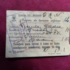 Documents Anciens: TARJETA DE LACTANTE ENFERMO. VALENCIA. POSTGUERRA. Lote 150765790