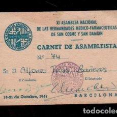Documentos antiguos: 0455 XI ASAMBLEA NACIONAL DE LAS HERMANDADES MEDICO-FARMACEUTICAS DE SAN COSME Y DAMIAN CARNET DE AS. Lote 150883090