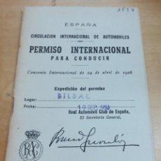 Documentos antiguos: PERMISO INTERNACIONAL PARA CONDUCIR AÑO 1958. Lote 150947486