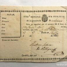 Documentos antiguos: CHELVA (VALENCIA) CARTA DE SEGURIDAD POLICÍA CONCEDIDADA A UN CIUDADANO DE CHELVA (A.1831). Lote 151027004