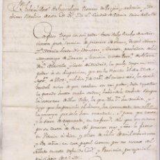 Documentos antiguos: GABRIEL ANTONIO DE GUESALAGA, ARCHIVERO DE VITORIA, CONFIESA TENER VALES REALES. 1802. ÁLAVA. Lote 151163486