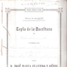 Documentos antiguos: ESCRITURA DE VENTA DE INMUEBLE C/ BOLSA DE FIERRO - CÁDIZ, 20 JUN. 1894 - MANUSCRITO 17 FOLIOS.. Lote 151167666