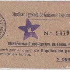 Documentos antiguos: SINDICAT AGRICOLA GUISSONA I COMARCA. Lote 151427174