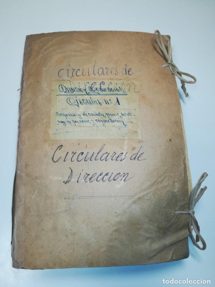 LOTE DE CIRCULARES RENFE DESDE 1945 A 1974 (Coleccionismo - Documentos - Otros documentos)