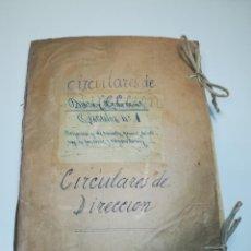 Documentos antiguos: LOTE DE CIRCULARES RENFE DESDE 1945 A 1974. Lote 152062654