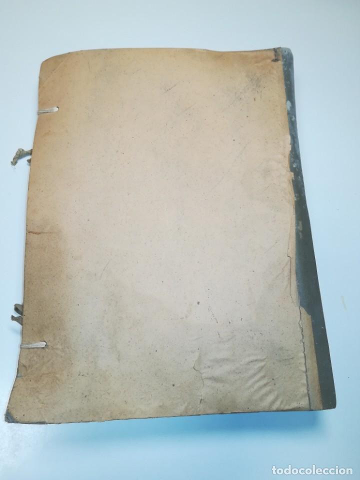 Documentos antiguos: Lote de circulares Renfe desde 1945 a 1974 - Foto 15 - 152062654