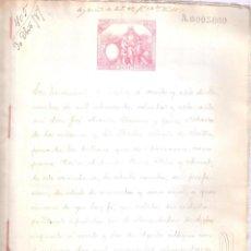 Documentos antiguos: ESCRITURA SENTENCIA DIVORCIO Dª ANTONIA PEREZ STELA C/ ENCARNACIÓN Nº 24. CÁDIZ 27 DICIEMBRE 1887.. Lote 152181446