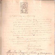 Documentos antiguos: ESCRITURA REGISTRO RPOPIEDAD CASA C/ ENCARNACIÓN Nº 24 CÁDIZ 24 ABRIL 1869. MANUSCRITO 8 FOLIOS. . Lote 152183666