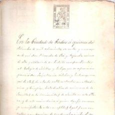 Documentos antiguos: ESCRITURA PRÉSTAMO HIPOTECARIOGARANTIA CASA C/ ENCARNACIÓN Nº 24 CÁDIZ 15 SEPT. 1869. MANUSC. 6 FOL.. Lote 152183906