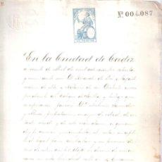 Documentos antiguos: ESCRITURA VENTA CASA C/ ENCARNACIÓN Nº 24 CÁDIZ 20 ABRIL 1871. MANUSCRITO 7 FOLIOS. . Lote 152184402