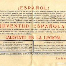 Documentos antiguos: LEGIÓN EJERCITO FOLLETO AÑOS 50 , PROPAGANDA LA LEGIÓN 23 X 34 CM . Lote 152190846