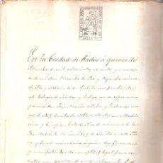 Documentos antiguos: ESCRITURA VENDA CASA C/ ENCARNACIÓN Nº 24 CÁDIZ 15 SEPTIEMBRE 1869. MANUSCRITO 16 FOLIOS. . Lote 152194070