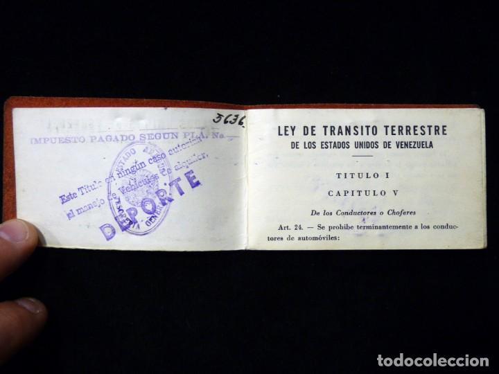 Documentos antiguos: PASAPORTE MATRIMONIO, EXPEDIDO EN SAN SEBASTIAN, 1950. CONSULADO CARACAS. TITULO CHOFER + PAPELES - Foto 14 - 152431038