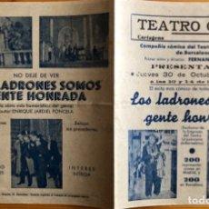 Documentos antiguos: TEATRO- CARTAGENA TEATRO CIRCO- LOS LADRONES SOMOS GENTE HONRADA- 1.941. Lote 152428538