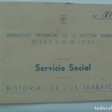 Documentos antiguos: SECCION FEMENINA FALANGE: LIBRETA HISTORIAL TRABAJOS SERVICIO SOCIAL DE LA MUJER. SEVILLA, 1959. Lote 152447938