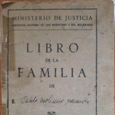 Documentos antiguos: LIBRO DE LA FAMILIA 1951. Lote 152520037