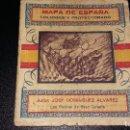 Documentos antiguos: 1945, MAPA DE ESPAÑA, COLONIAS Y PROTECTORADOS, LAS PALMAS DE GRAN CANARIA. Lote 152606398