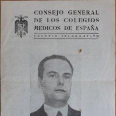 Documentos antiguos: CONSEJO GENERAL DE LOS COLEGIOS MÉDICOS DE ESPAÑA 1942. Lote 152646729