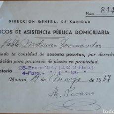 Documentos antiguos: RECIBO DERECHOS DE OPOSICIÓN MÉDICOS DE ASISTENCIA PÚBLICA 1947. Lote 152655368