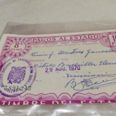 Documentos antiguos: PAGOS AL ESTADO., 100 PTAS. . Lote 152696362