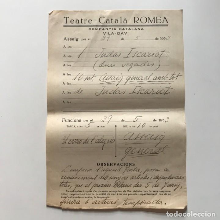 1933 Teatro Romea. Documento manuscrito ensayo 22x31,8 cm - 153077538