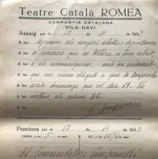 Documentos antiguos: 1933 TEATRO ROMEA. DOCUMENTO MANUSCRITO ENSAYO 22X31,8 CM. Lote 153078442
