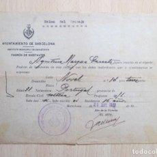 Documentos antiguos: DOCUMENTO DEL PADRÓN DE HABITANTES DEL AYUNTAMIENTO DE BARCELONA, 1939. Lote 153133694