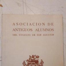 Documentos antiguos: ASOCIACIÓN DE ANTIGUOS ALUMNOS DEL COLEGIO SAN AGUSTÍN.1955.. Lote 153370350