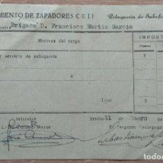 Documentos antiguos: DOCUMENTO PELUQUERÍA REGIMIENTO DE ZAPADORES SEVILLA DE 1952. Lote 153463574