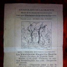 Documentos antiguos: APOSTOLADO DE LA ORACIÓN, PRIMER GRADO, ABRIL DE 1886 . Lote 154259602