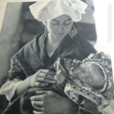 Documentos antiguos: LAGARTERA TOLEDO TIPOS ANTIGUA LAMINA HUECOGRABADO 1933 21 X 29 CMTS. Lote 154358086