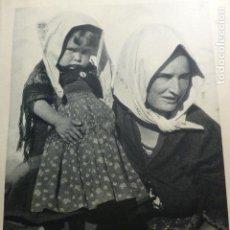 Documentos antiguos: LAGARTERA TOLEDO TIPOS ANTIGUA LAMINA HUECOGRABADO 1933 21 X 29 CMTS. Lote 154358122