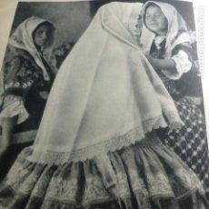 Documentos antiguos: LAGARTERA TOLEDO TIPOS ANTIGUA LAMINA HUECOGRABADO 1933 21 X 29 CMTS. Lote 154358370